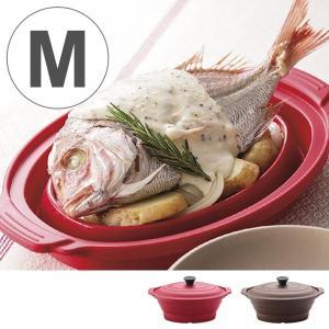 洗練されたフランスデザインの鍋型シリコンスチーマー「メトレフランセ」シリーズです。2〜3人に最適なM...