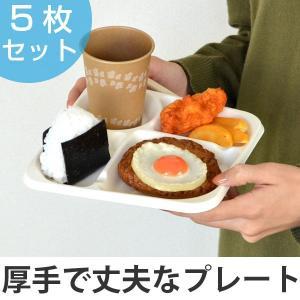 紙皿 仕切り付き ペーパープレート スクエア 5枚セット ( バーベキュー 取り皿 厚手 )|colorfulbox