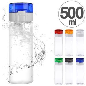 水筒 fhb ウォーターボトル 500ml 直飲み水筒 ワンタッチオープン ( プラスチックボトル スポーツボトル プラスチック製 )|colorfulbox