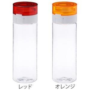 水筒 fhb ウォーターボトル 500ml 直飲み水筒 ワンタッチオープン ( プラスチックボトル スポーツボトル プラスチック製 )|colorfulbox|03