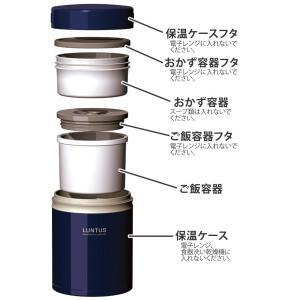 保温弁当箱 ランチジャー ステンレス製 ランタス HLB-B800 800ml 2段( お弁当箱 ランチボックス 弁当箱 )|colorfulbox|04