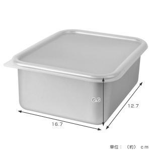 保存容器 アルミ保存容器 深型 小 1L 蓋付き ( アルミ製 冷凍OK 冷蔵庫 食品保存 ) colorfulbox 02