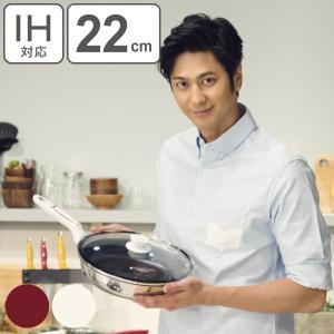 Vita Craft ビタクラフト フライパン 22cm MOCOMICHI IH対応 ( Vita...