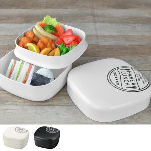 行楽弁当箱 2段 HAKO style Have a Lunch ピクニックランチボックス 2600ml ( ランチボックス 弁当箱 レンジ対応 )|colorfulbox