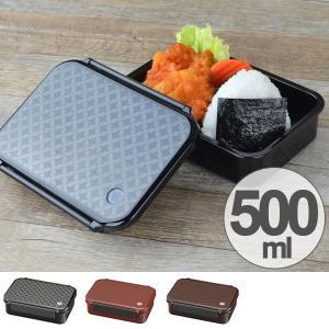 お弁当箱 HAKO style 和Mon タイト式弁当箱 5...