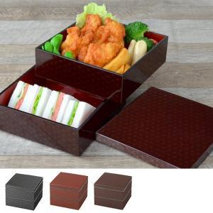 行楽弁当箱 お重 2段 HAKO style 和Mon 16...