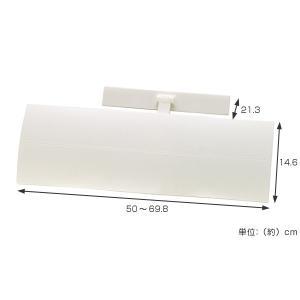エアコン 風よけ カバー ホワイト ( 風除け 風向き 調整 室内 エコ ECO 節電 冷房 暖房 )|colorfulbox|02