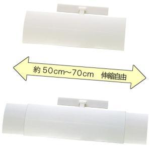 エアコン 風よけ カバー ホワイト ( 風除け 風向き 調整 室内 エコ ECO 節電 冷房 暖房 )|colorfulbox|05