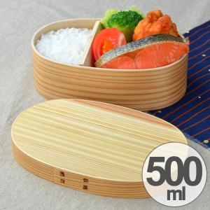 お弁当箱 わっぱ弁当 杉 一段 500ml 仕切り付き レディース 木製 ( 曲げわっぱ 小判型 曲げわっぱ弁当箱 )|colorfulbox