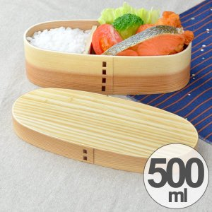 お弁当箱 わっぱ弁当 スリム 一段 500ml 仕切り付き 木製 ( 曲げわっぱ コンパクト 曲げわっぱ弁当箱 おすすめ )|colorfulbox