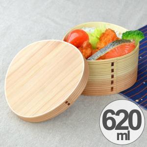 お弁当箱 わっぱ弁当 おむすび型 620ml 一段 木製