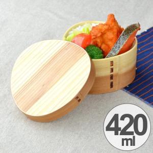 お弁当箱 わっぱ弁当 おむすび型 420ml 小 一段 木製