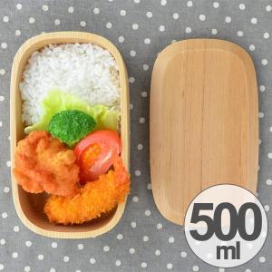 お弁当箱 くりぬき弁当箱 スクエア 500ml 一段 木製 ( 和風弁当箱 木 弁当箱 おすすめ )|colorfulbox