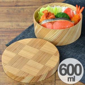お弁当箱 わっぱ弁当 日本製弁当箱 網代 丸型 一段 600ml 木製