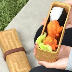 お弁当箱 網代弁当箱 長角 竹製 バンド付 ( サンドイッチケース 和風弁当箱 ランチボックス )|colorfulbox