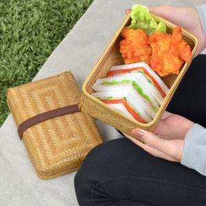 お弁当箱 網代弁当箱 大 竹製 バンド付 ( サンドイッチケース 和風弁当箱 ランチボックス )|colorfulbox