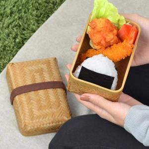 お弁当箱 網代弁当箱 小 竹製 バンド付 ( サンドイッチケース 和風弁当箱 ランチボックス )|colorfulbox