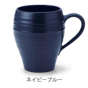 マグカップ 540ml 洋食器 SWIRL スワール ( 大きい 食器 陶器 マグ ) colorfulbox 05