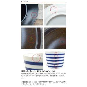 マグカップ 540ml 洋食器 SWIRL スワール ( 大きい 食器 陶器 マグ ) colorfulbox 06