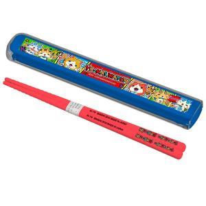 箸&箸箱セット 妖怪ウォッチ トムニャン 子供用 キャラクター 16.5cm ( 子供用お箸 箸&ケース 食洗機対応 )