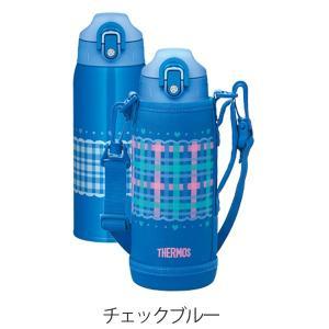 水筒 サーモス thermos 真空断熱 2wayボトル 直飲み&コップ付 カバー付 800ml ストラップ付 FHO-800WF ( 保温 保冷 子供用 )|新着K|05|colorfulbox|03