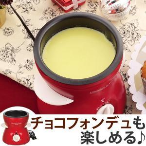 フォンデュ鍋 リトルリッチ チーズ&チョコフォンデュ鍋 電気式 730ml フォンデュフォーク付き ...
