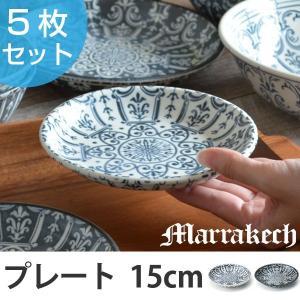 プレート 15cm 洋食器 マラケシュ marrakech 5枚セット ( 食器 磁器 洋食器 器 お皿 平皿 電子レンジ対応 食洗機対応 柄 オリエンタル 小皿 )|colorfulbox