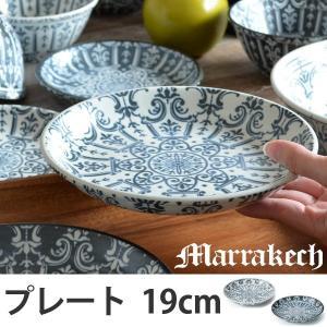 プレート 19cm 洋食器 マラケシュ marrakech ( 食器 磁器 皿 中皿 )|colorfulbox