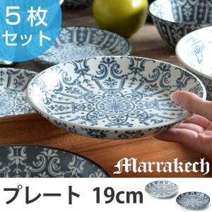 プレート 19cm 洋食器 マラケシュ marrakech 5枚セット ( 食器 磁器 洋食器 器 お皿 平皿 電子レンジ対応 食洗機対応 柄 オリエンタル 中皿 )|colorfulbox