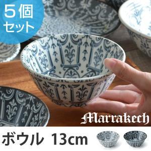 ボウル 13cm 洋食器 マラケシュ marrakech 5個セット ( 食器 磁器 洋食器 器 お皿 深皿 電子レンジ対応 食洗機対応 柄 オリエンタル 小鉢 )|colorfulbox