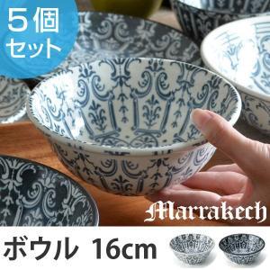 ボウル 16cm 洋食器 マラケシュ marrakech 5個セット ( 食器 磁器 洋食器 器 お皿 深皿 電子レンジ対応 食洗機対応 柄 オリエンタル 中鉢 )|colorfulbox