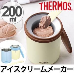 アイスクリームメーカー サーモス thermos 真空断熱アイスクリームメーカー KDA-200