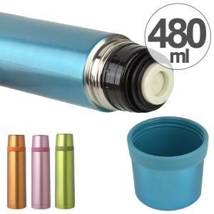 水筒 クリス CRIS ステンレスボトル コップ付き 480ml ステンレス製 ( ステンレスボトル スリムボトル ワンプッシュ中栓 )|colorfulbox