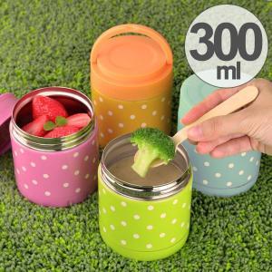 保温弁当箱 スープジャー ポルカドット フードポット 300ml 取っ手付き ( 保温 保冷 スープボトル )|colorfulbox