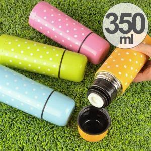 水筒 ステンレスボトル ポルカドット コップ付 350ml 保温 保冷 ステンレス製 ( ステンレスボトル スリムボトル ワンプッシュ中栓 )|colorfulbox