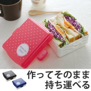 サンドイッチケース お弁当箱 わんぱくサンドMogu×2 折り畳み式 ( サンドウィッチケース ランチボックス お弁当グッズ )|colorfulbox