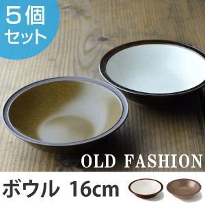 ボウル 16cm 洋食器 オールドファッション 5個セット ( 食器 陶器 器 お皿 電子レンジ対応 食洗機対応 深皿 中鉢 )|colorfulbox