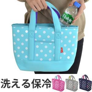 ランチバッグ 洗える 保冷 ランチトート ( 弁当袋 トートバッグ 保冷バッグ )|colorfulbox