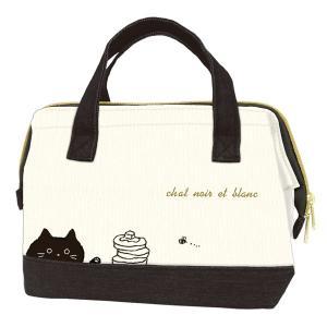 ランチバッグ 保冷 シャ・ノワール・エ・ブラン 猫 がま口タイプ ( トートバッグ 保冷バッグ クーラーバッグ )|colorfulbox