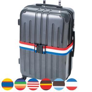 スーツケースの目印と開封防止のトランクベルトです。ワンタッチ式で取り付けが簡単で便利です。【商品詳細...