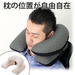 トラベルクッション ボーダー 2段式 携帯用 エアー枕 ネックピロー ( 旅行用枕 エアークッション 旅行グッズ )|colorfulbox