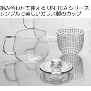 キントー KINTO カップ UNITEA ユニティ S 350ml ガラス ( カップ コップ 食洗機対応 ガラス ティーウェア  )|colorfulbox|02