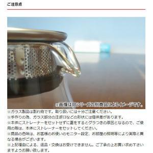 キントー KINTO カップ UNITEA ユニティ S 350ml ガラス ( カップ コップ 食洗機対応 ガラス ティーウェア  )|colorfulbox|06