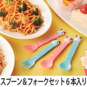 スプーン&フォークセット プラスチック製 るんるんカップパンダ 6本入り ( カトラリー 使い捨て パーティ )|colorfulbox