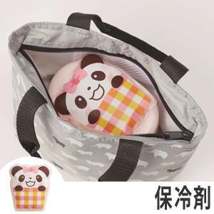 保冷剤 るんるんカップパンダ ランチグッズ ( お弁当グッズ お弁当用 保冷グッズ )|colorfulbox