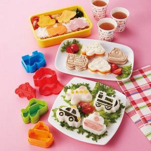 抜き型 ライス&パン押し抜き型 のりもの 4個入り ( お弁当グッズ キャラ弁 子供用 )|colorfulbox