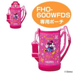 ハンディポーチ(ストラップ付) 水筒 部品 サーモス(thermos) FHO-600WFDS 専用 ミニーマウス ( すいとう パーツ 水筒カバー )|colorfulbox