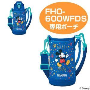 ハンディポーチ(ストラップ付) 水筒 部品 サーモス(thermos) FHO-600WFDS 専用 ミッキーマウス ( すいとう パーツ 水筒カバー )|colorfulbox