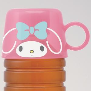 ペットボトルのキャップの上からはめるだけで、水筒に大変身するマイメロディのコップです。ペットボトルに...