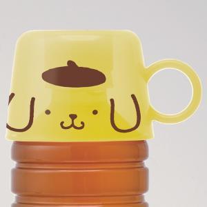 ペットボトルのキャップの上からはめるだけで、水筒に大変身するポムポムプリンのコップです。ペットボトル...